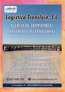 libro feria fiestas herencia 2017 septiembre 34 226x320 - Programa oficial de la Feria y Fiestas de Herencia 2017