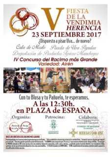 libro feria fiestas herencia 2017 septiembre 61 227x320 - Programa oficial de la Feria y Fiestas de Herencia 2017