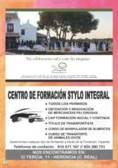 libro feria fiestas herencia 2017 septiembre 81 168x239 - Programa oficial de la Feria y Fiestas de Herencia 2017