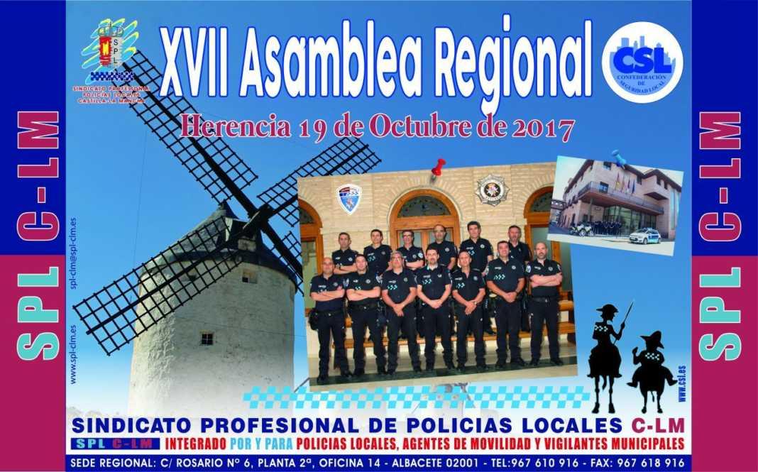 Herencia acogió la XVII Asamblea Regional de Policías Locales de la región 4