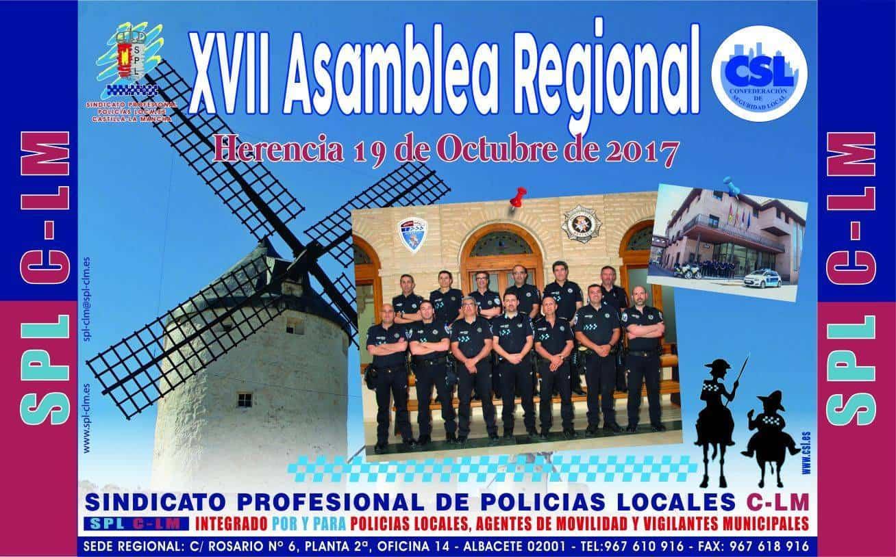 asamblea regional policias locales clm - Herencia acogió la XVII Asamblea Regional de Policías Locales de la región