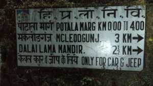 Perlé destino al Nepal. 40