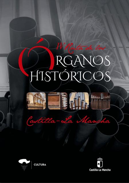 IV Ruta de Organos Historicos de Castilla LA Mancha 1 - Concierto de órgano a cargo del grupo Audi-Filia