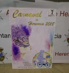 carteles carnaval herencia 2018 fiesta interes nacional -17