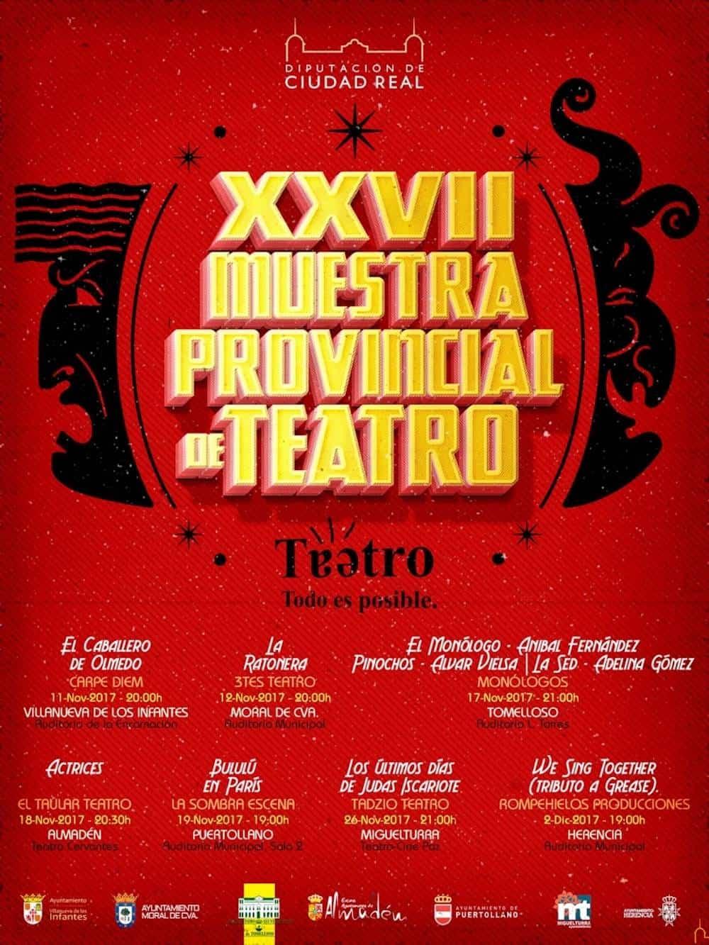 muestra provincial teatro 2017 - XXVII Muestra Provincial de Teatro de la Diputación concluirá en Herencia