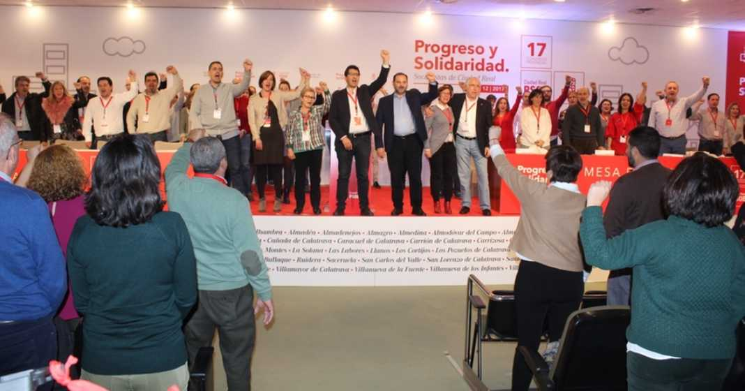JM CABALLERO  17 CONGRESO PROVINCIAL 4 1068x560 - Jose Manuel Bolaños nuevo secretario de organización del PSOE provincial