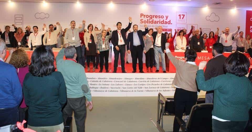 JM CABALLERO  17 CONGRESO PROVINCIAL 4 - Jose Manuel Bolaños nuevo secretario de organización del PSOE provincial