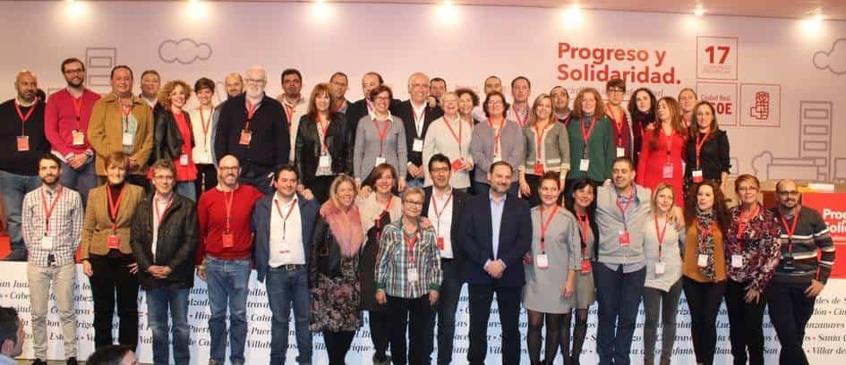 JM CABALLERO  17 CONGRESO PROVINCIAL 5 NUEVA EJECUTIVA - Jose Manuel Bolaños nuevo secretario de organización del PSOE provincial