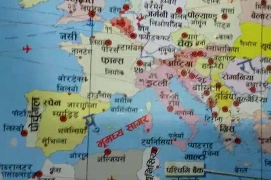 espa%C3%B1a desde el nepal - Perlé vive la Navidad en Phokara