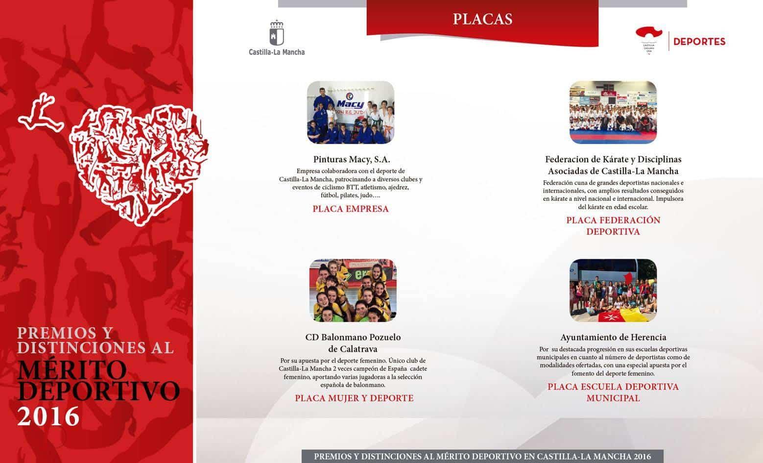 reconomientos deportivos clm - Las Escuelas Deportivas de Herencia reciben la Placa al Mérito Deportivo