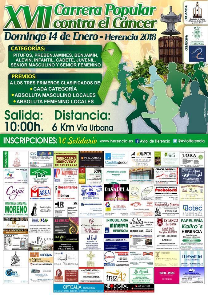 XVII Carrera popular de San Antón contra el cáncer1 - XVII Carrera popular de San Antón contra el cáncer