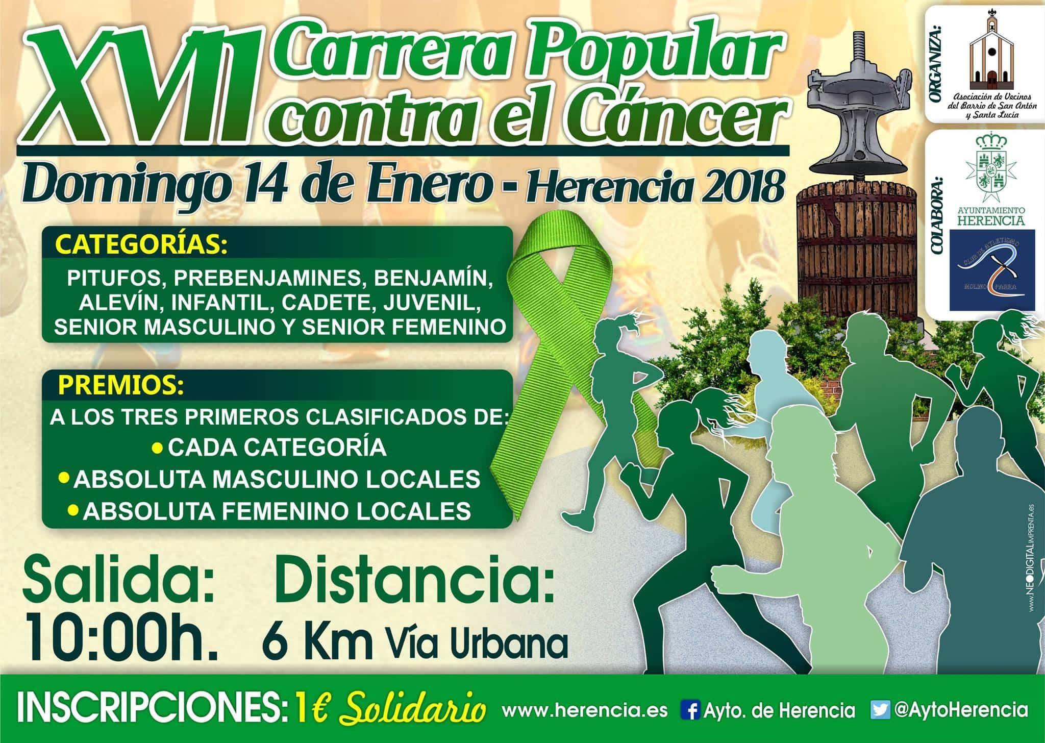 XVII Carrera popular de San Anton contra el cancer - XVII Carrera popular de San Antón contra el cáncer
