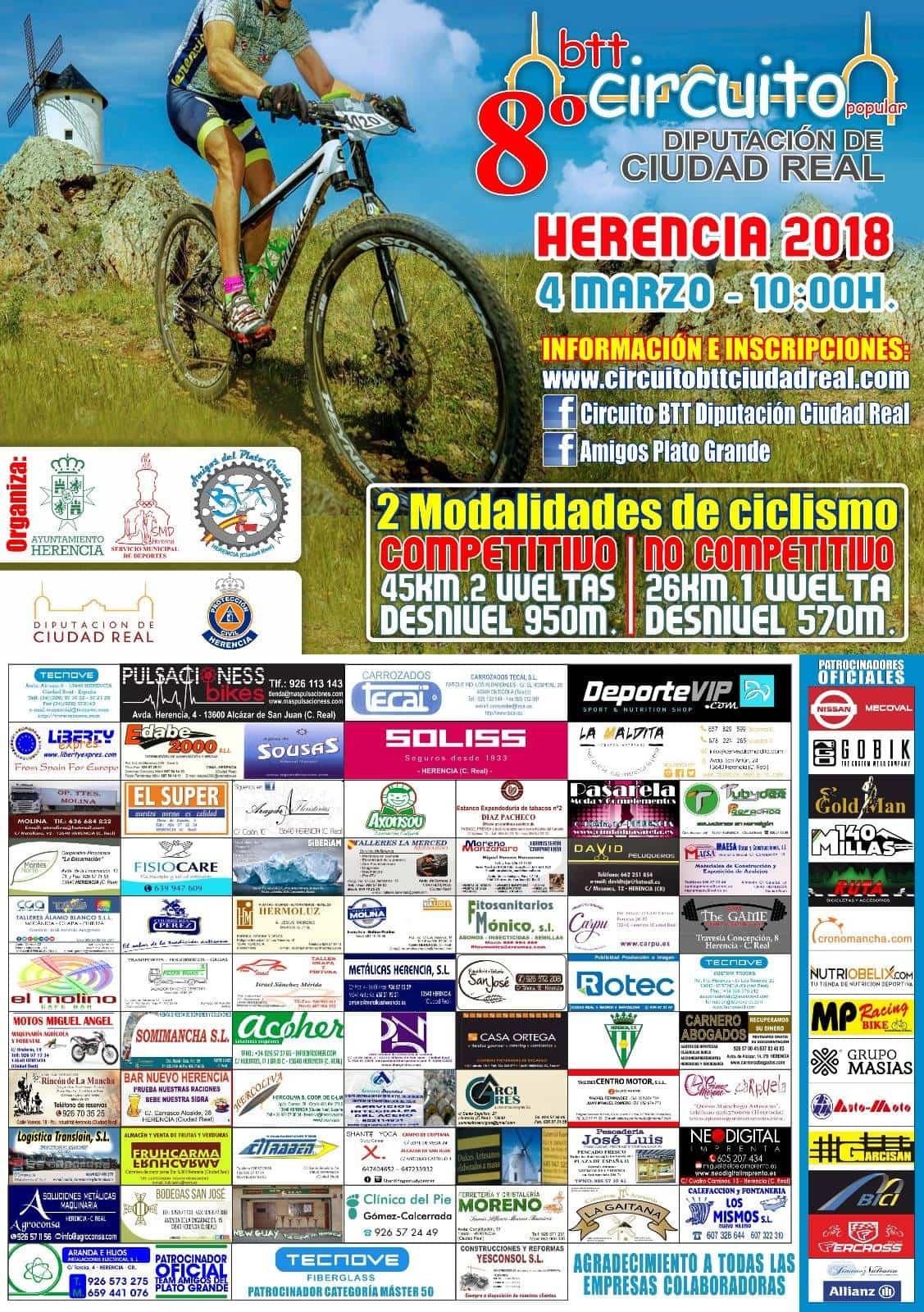 competicicion Btt octava ciudad real - 8ª edición del Circuito Popular BTT Diputación en Herencia