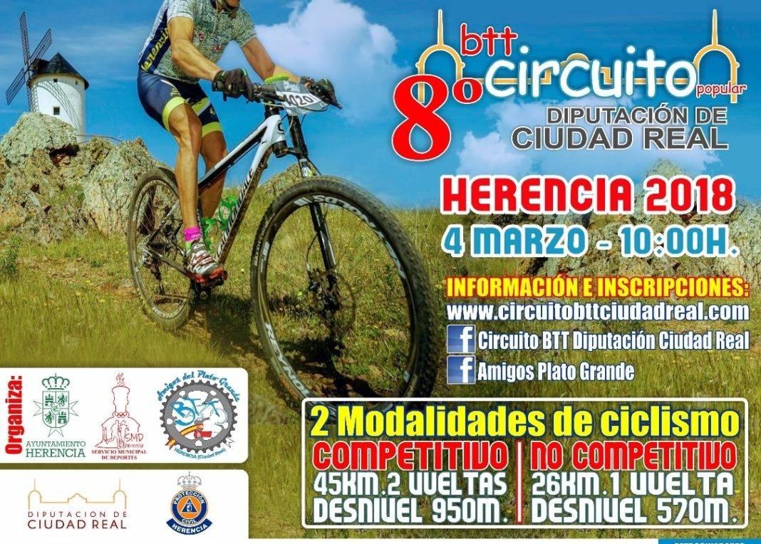 competicicion Btt ciudad real 2018 1068x764 - 8ª edición del Circuito Popular BTT Diputación en Herencia