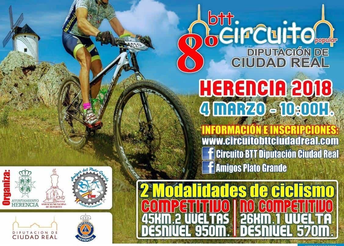 competicicion Btt ciudad real 2018 - 8ª edición del Circuito Popular BTT Diputación en Herencia