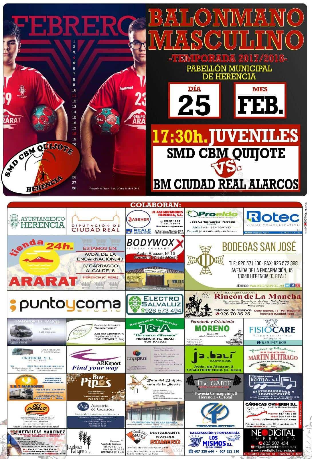 quijote herencia bm ciudad real alarcos - Balonmano en Herencia: SMD CBM Quijote vs BM Ciudad Real Alarcos, 25 de febrero