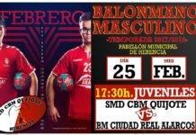 Balonmano en Herencia: SMD CBM Quijote vs BM Ciudad Real Alarcos, 25 de febrero