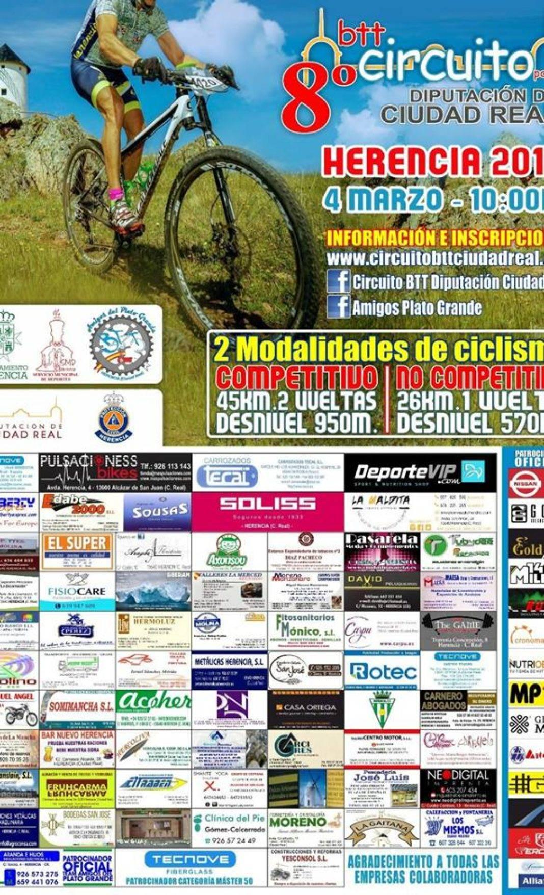 La 8ª edición del Circuito Popular BTT Diputación de Ciudad Real comienza en Herencia 2