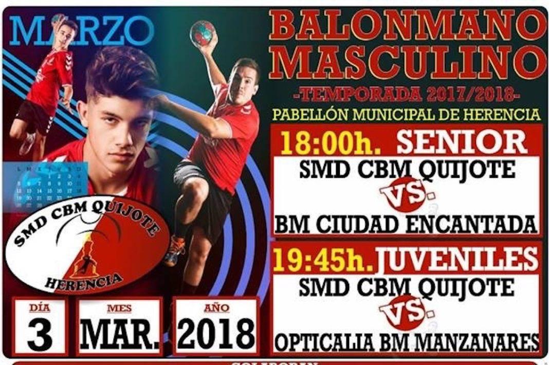 Balonmano en Herencia 3 de marzo: SMD CBM Quijote vs BM Ciudad Encantada y Opticalia BM Manzanares 4