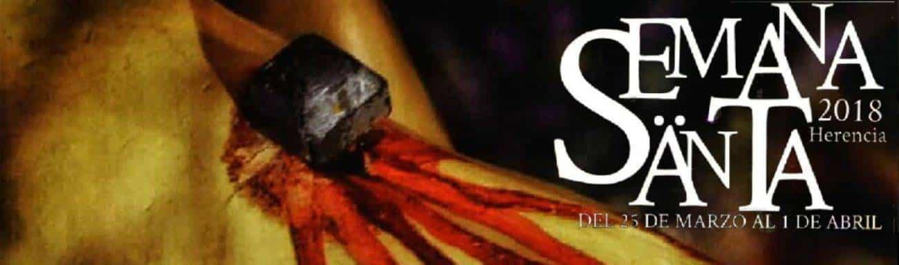 Procesiones de la Semana Santa de Herencia. Horarios y recorridos 9