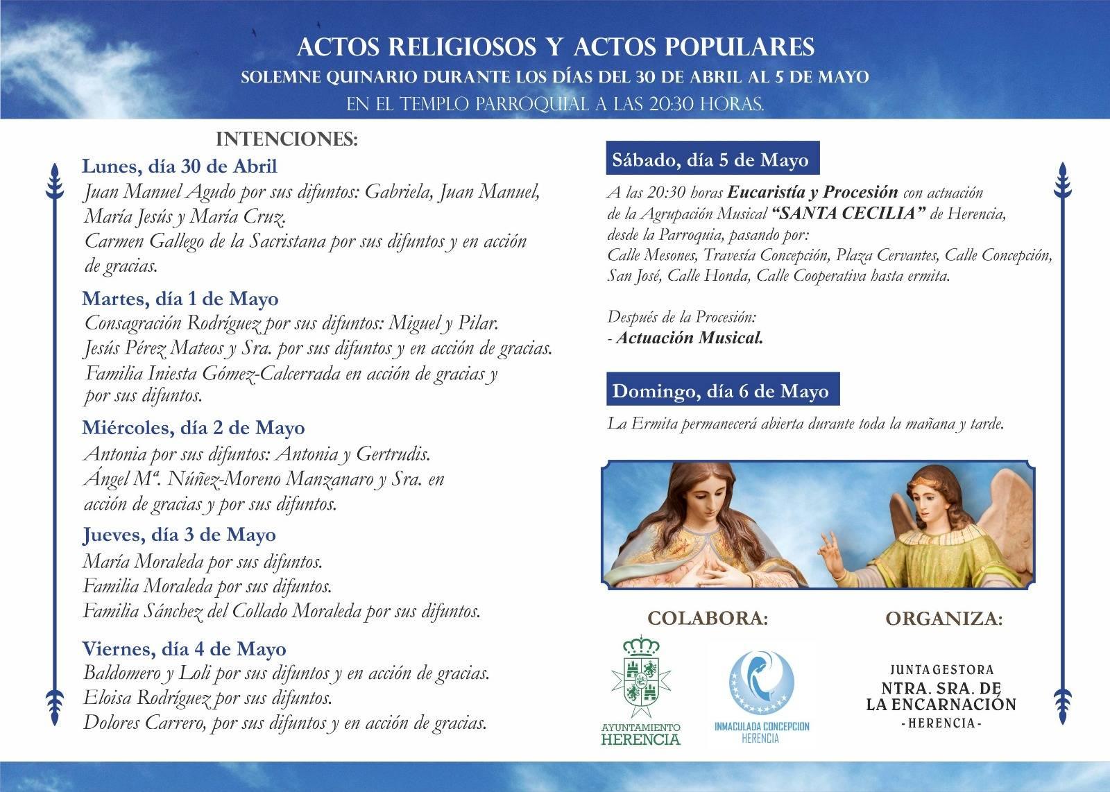 Fiestas en honor a Nuestra Se%C3%B1ora de la Encarnacion en Herencia2 - Fiestas en honor a Nuestra Señora de la Encarnación en Herencia