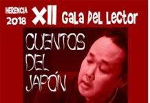 XII Gala del Lector con espectáculo de Yoshi Hioki