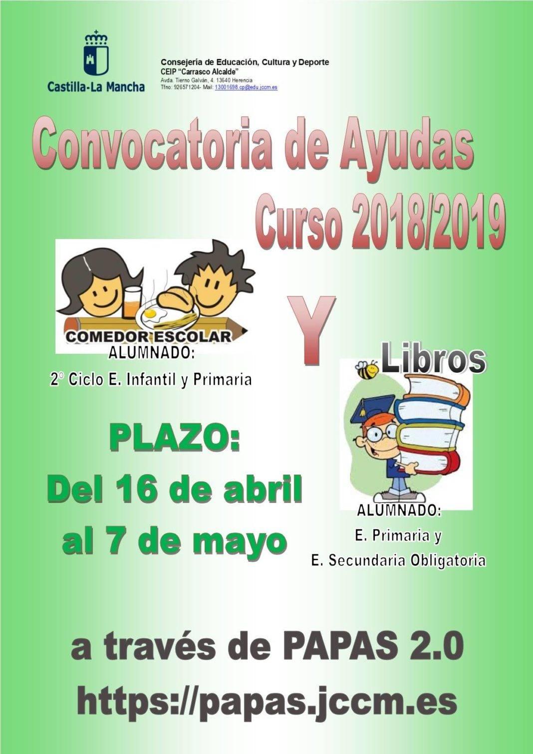 convocatoria ayuda libros comedor 1068x1511 - Convocatoria de ayudas para comedor escolar y libros para curso 2018/2019