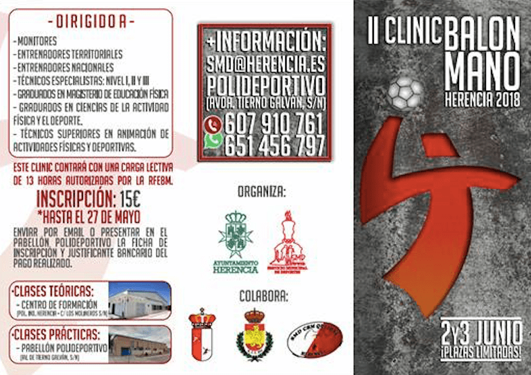 II Clinic balonmano en Herencia - II Clinic de balonmano de Herencia