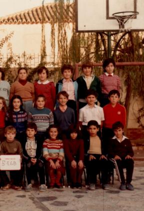 Fotos antiguas colegio nuestra señora de la merced de herencia0047 288x420 - Fotografías y vídeos del encuentro de antiguos alumnos del colegio Nuestra Señora de la Merced