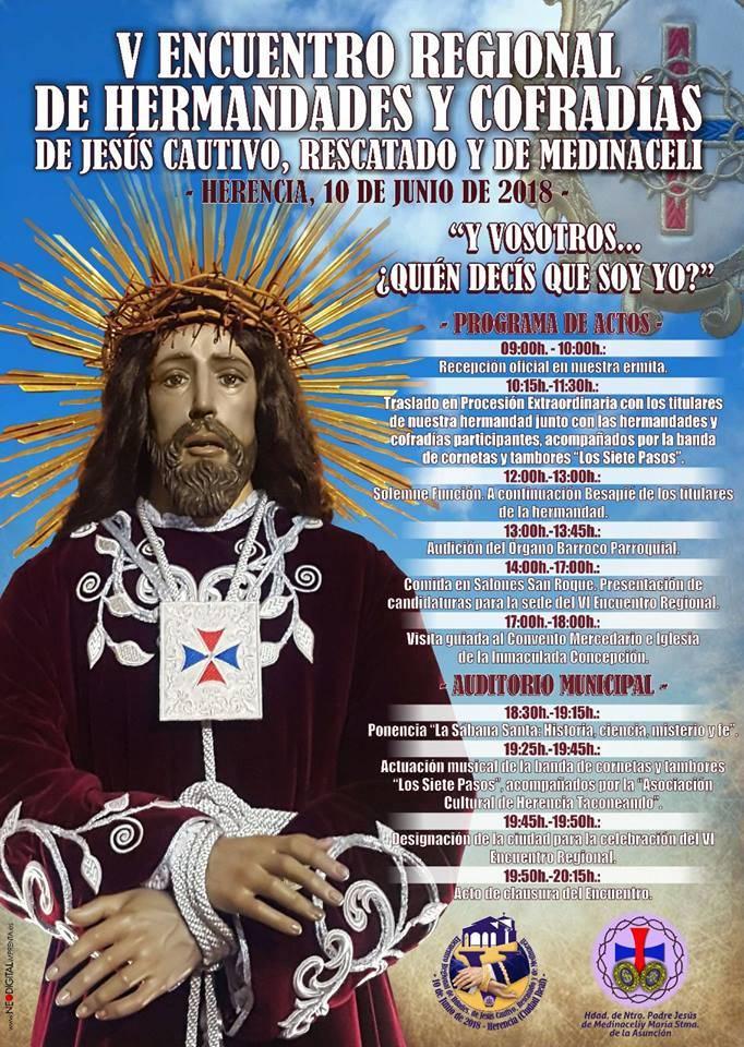 V Encuentro Regional de Hermandades y Cofrad%C3%ADas de Jes%C3%BAs Cautivo Rescatado y de Medinaceli  - Eusebio Fernández-Villacañas tocará el órgano barroco de Herencia