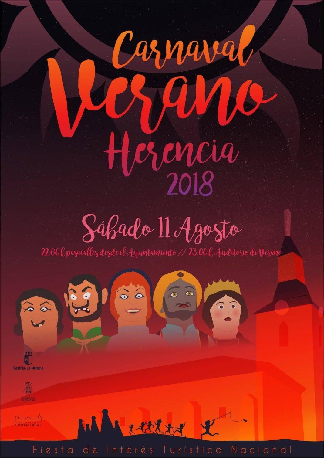 El Carnaval de Verano de Herencia el único en la región 4