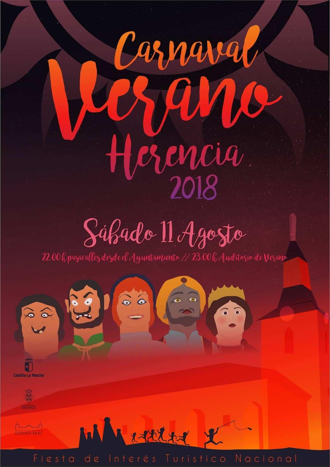 El Carnaval de Verano de Herencia el único en la región 3