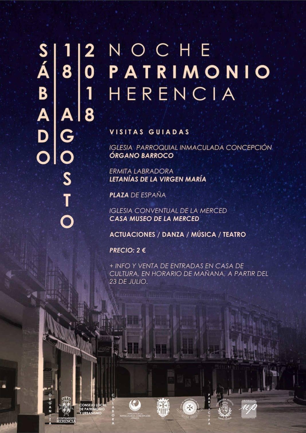 noche patrimonio herencia ciudad real 1068x1510 - Herencia apuesta por el turismo con la celebración de la Noche del Patrimonio
