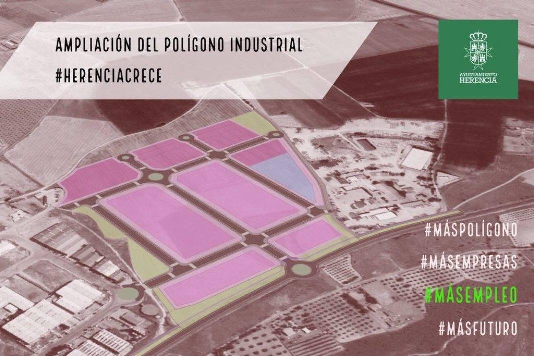 plano de la ampliación del polígono industrial de Herencia 1068x711 - Pleno extraordinario para la aprobación definitiva P. A. U. de ampliación del polígono industrial