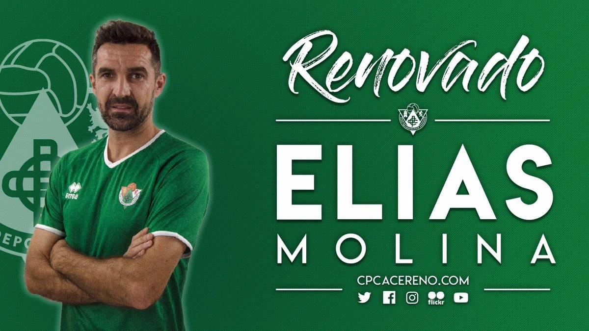 renovado elinas molina - El herenciano Elías Molina renueva por el Cacereño