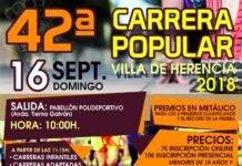 "Presentada la 42 Carrera Popular ""Villa de Herencia"""