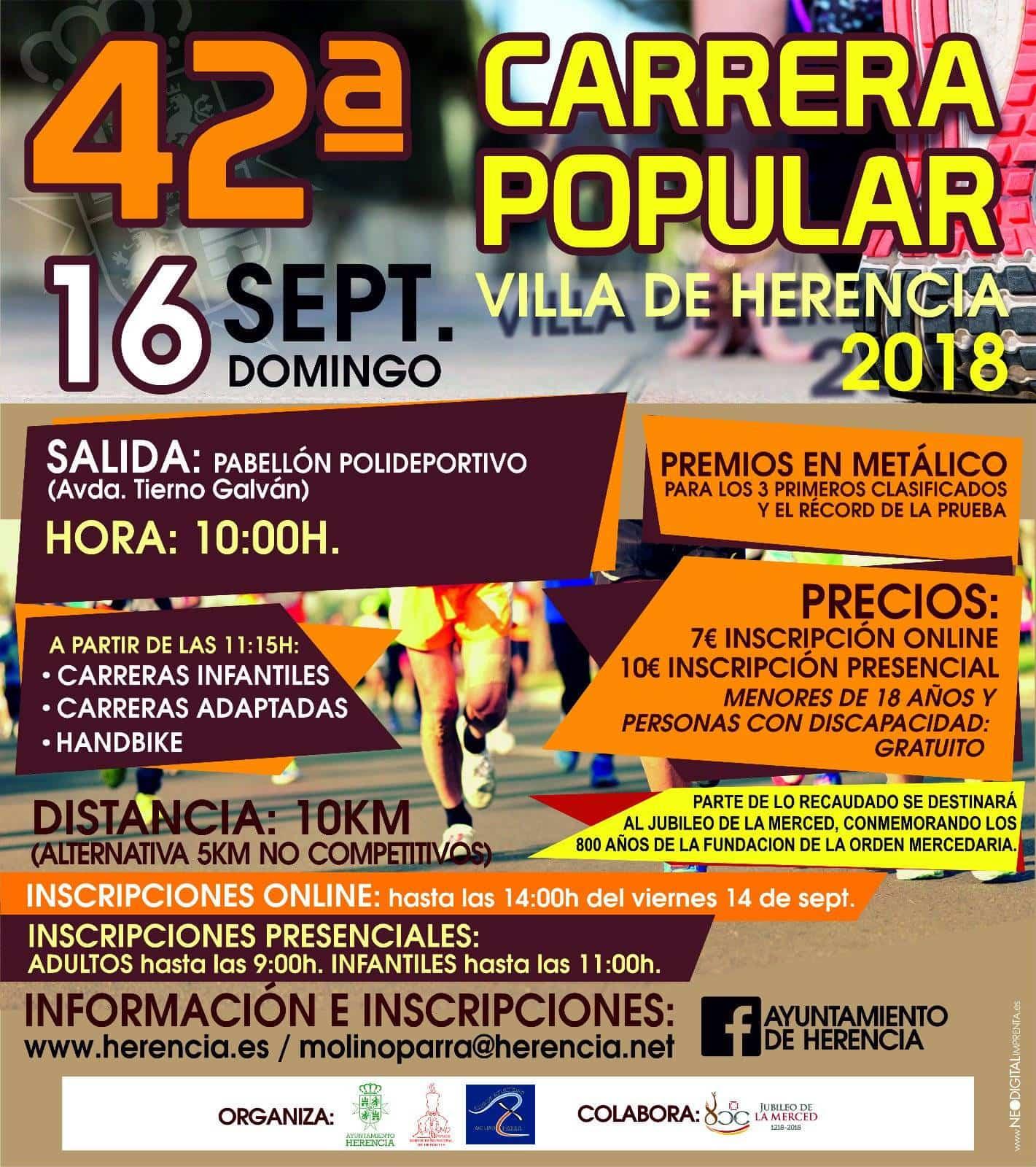 "42 carrera popular villa herencia 2018 - Presentada la 42 Carrera Popular ""Villa de Herencia"""