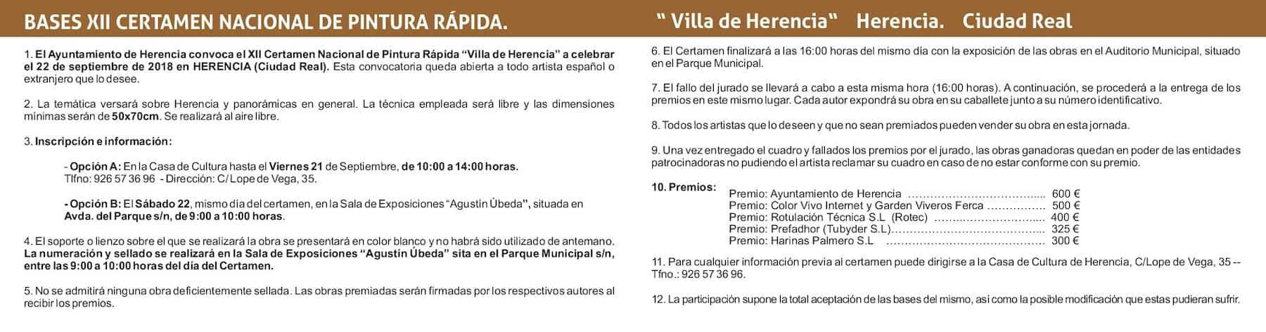 """XII certamen pintura rapida herencia 2 - Convocado el XII Certamen Nacional de Pintura Rápida """"Villa de Herencia"""""""