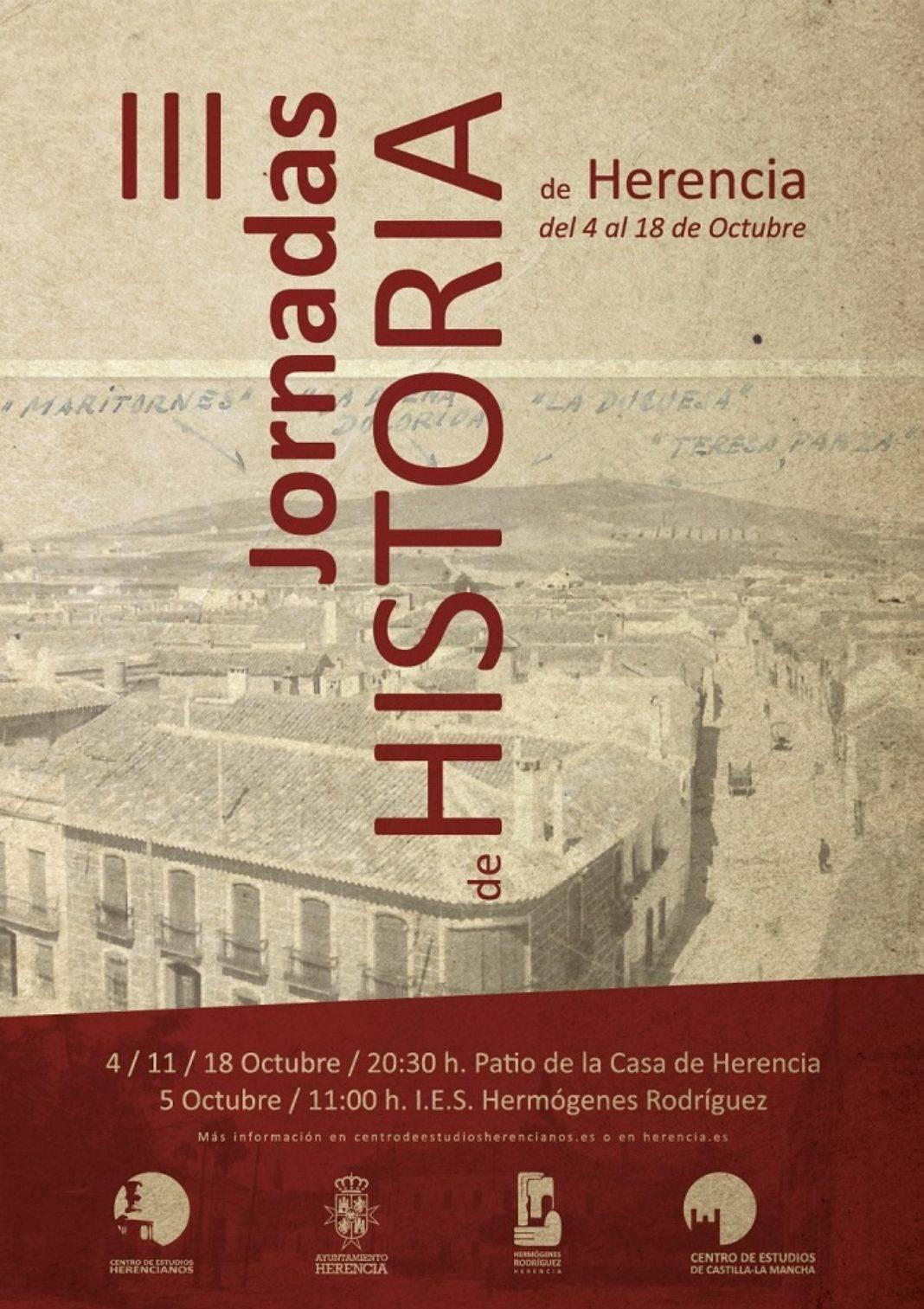 Durante octubre se celebrarán las III Jornadas de Historia de Herencia 4