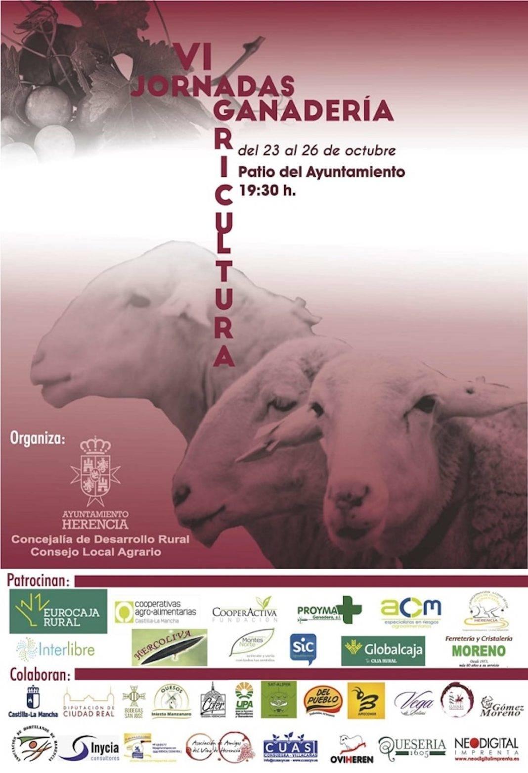 VI Jornadas ganaderia agricultura herencia 1068x1562 - Las últimas innovaciones del sector presentes en las VI Jornadas de Agricultura y Ganadería