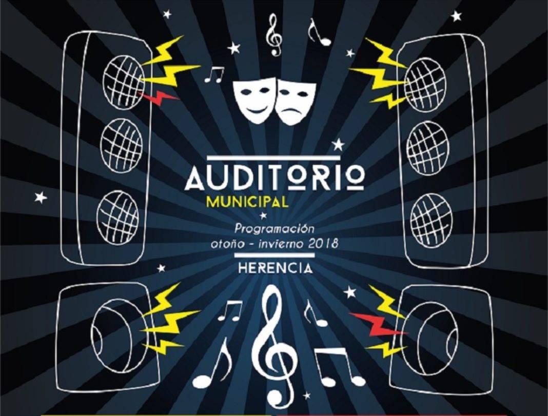 cartel AUDITORIO OTOÑO 2018 1068x811 - Manu Tenorio sube el telón del Auditorio Municipal para la nueva temporada otoño-invierno