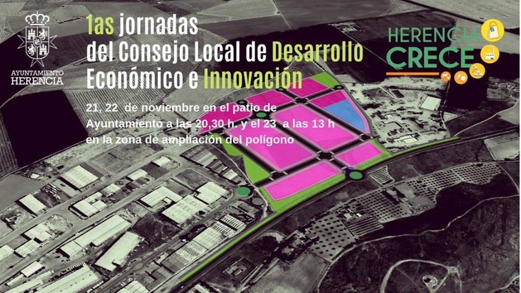 1ª Jornadas del Consejo Local de Desarrollo e Innovacion de Herencia 1068x601 - Herencia celebra las primeras Jornadas de su Consejo Local de Desarrollo e Innovación