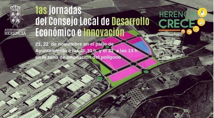 Herencia celebra las primeras Jornadas de su Consejo Local de Desarrollo e Innovación
