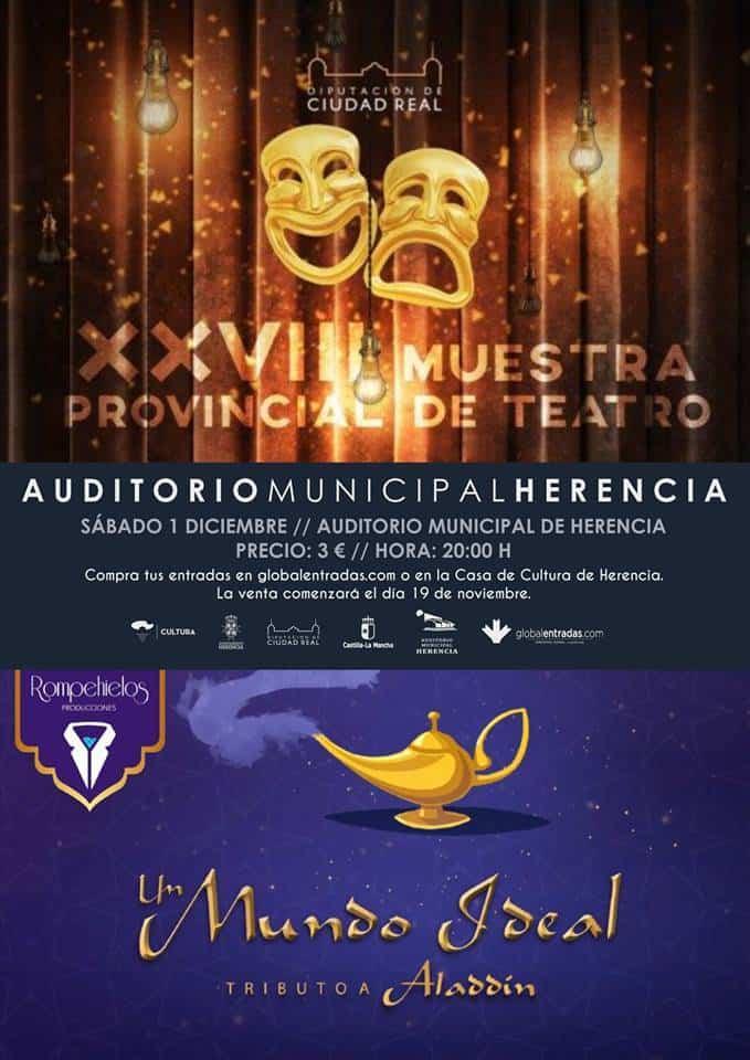 46333703 2172084082803856 7436907938003812352 n - Herencia acogerá la final de la XXVIII Muestra Provincial de Teatro de la Diputación