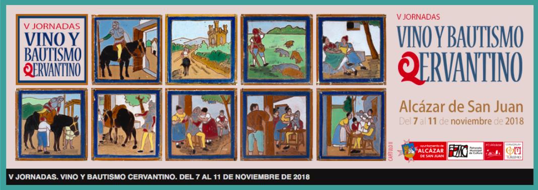 """V Jornadas Vino y Bautismo 1068x377 - Representación herenciana en las V Jornadas """"Vino y Bautismo Cervantino"""" de Alcázar de San Juan."""
