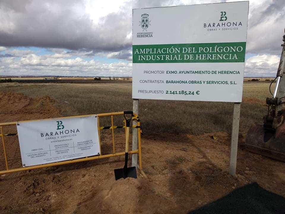 Herencia coloca la primera piedra de la ampliación del Polígono Industrial 5