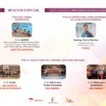 Los Premios y Distinciones al Mérito Deportivo CLM 2017 se entregarán en Herencia 8