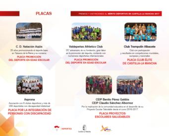 placas merito deportivo clm 2017 1 341x275 - Los Premios y Distinciones al Mérito Deportivo CLM 2017 se entregarán en Herencia