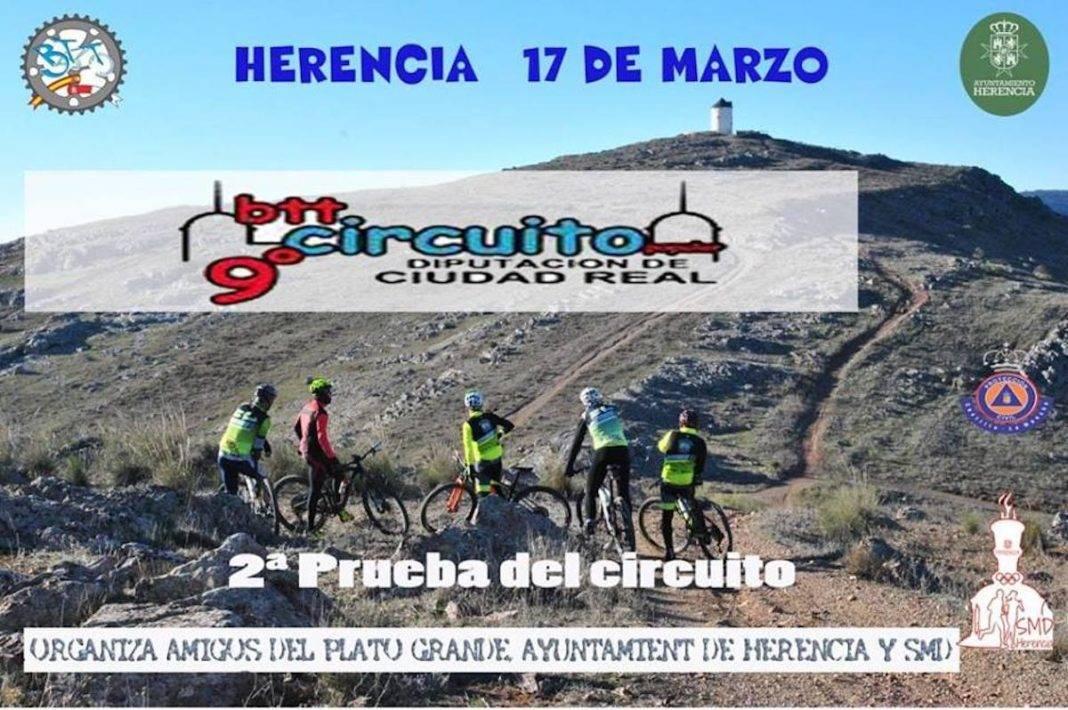 segunda prueba del circuito btt herencia 1068x710 - Abiertas inscripciones de la 9ª edición del Circuito Popular BTT Diputación de Ciudad Real
