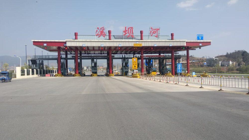 Perlé atravesando China hacia el Tíbet07 1000x563 - Perlé atravesando China hacia el Tíbet